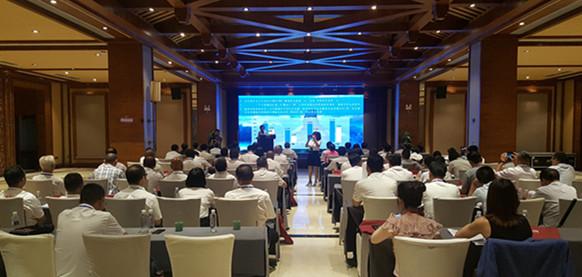 民建中央经济委员会民族边远地区脱贫攻坚与可持续发展论坛在黔东南州召开